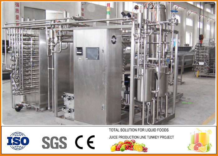 Turnkey Concentrated Orange Juice Manufacturing Plants CFM-A-02-312-314